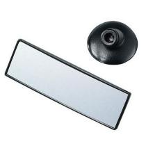 Baba figyelő tükör - 94814