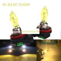 HOD Halogén izzó H4 foglalattal emelt fényerővel-sárga